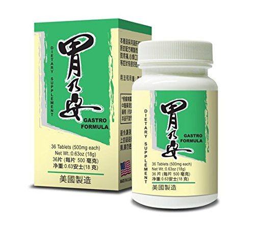 - Gastro Formula Herbal Supplement Helps Promote Gastrointestinal Comfort & Maintain Digestive System 500mg 36 Tablets Made in USA