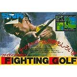 ファイティングゴルフ