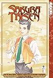 img - for Sakura Taisen, Vol. 7 book / textbook / text book