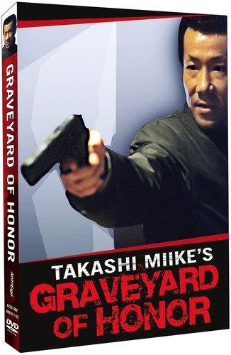 Graveyard of Honor (2002) Narimi Arimori Tetsuro Tamba Daisuke Ryu Hirotaro Honda