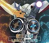 Digimon Adventure Tri. Digital Monster Courage LED