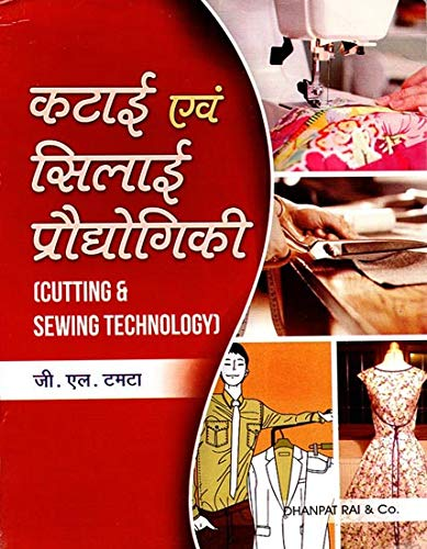 Tailoring Cutting And Fashion Designing G L Tamta 8903602815992 Amazon Com Books
