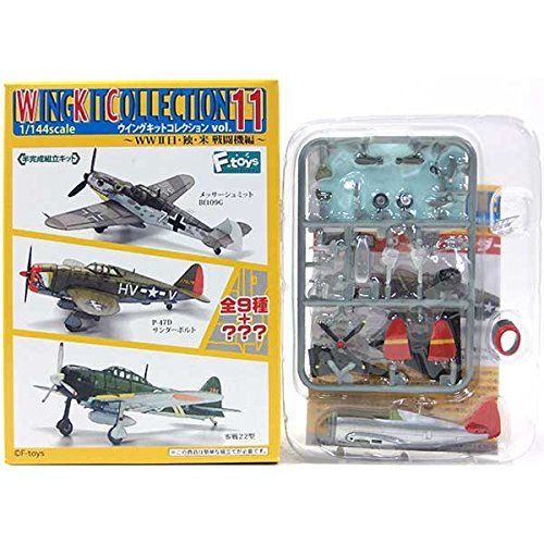 Fighter P-47d Thunderbolt ([2B] Efutoizu 1/144 Wing Kit Collection Vol.11 WWII Date, Germany and the US fighter edited by P-47D Thunderbolt US Army Air Corps # 302 fighter squadron separately)