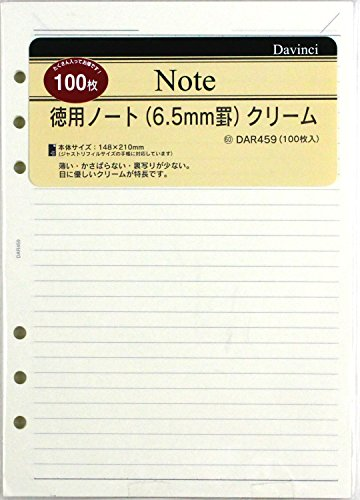 A5 Notepad Size