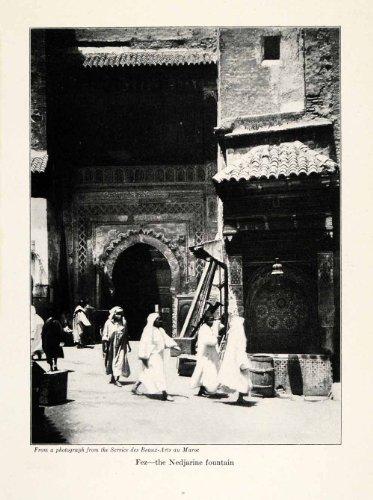 1920 Print Nejjarine Fountain Fes Nedjarine Morocco Tile Ceramic Museum Africa - Original Halftone Print
