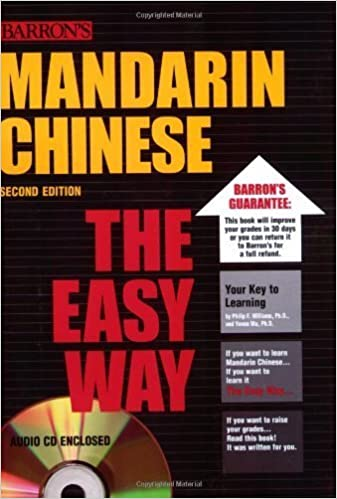 Mandarin Chinese the Easy Way with Audio CD (Barron's E-Z) by Philip F. Williams Ph.D. (2008-01-01)
