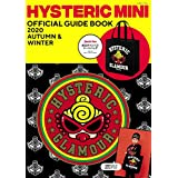 HYSTERIC MINI OFFICIAL GUIDE BOOK 2020 AUTUMN & WINTER