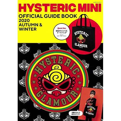 HYSTERIC MINI OFFICIAL GUIDE BOOK 2020 AUTUMN & WINTER 画像