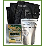 Emergency toilet kit (for approximately 50 times uses, includes coagulants, deodorizer & 30 pieces of heavyweight waste bags) Useful when suspension of water supply, natural disaster, traffic jam and camping