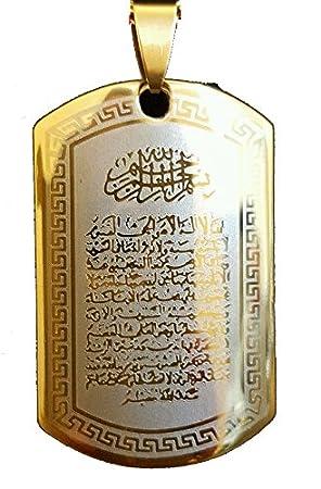 Ayatul kursi total protection islamic allah pendant arabic womenmen ayatul kursi total protection islamic allah pendant arabic womenmen muslim gold copper allah ayatul aloadofball Gallery