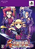 Shin Koihime Musou: Otome Ryouran * Sangokushi Engi - Wei-Hen [Limited Edition] [Japan Import]