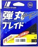 メジャークラフト ライン 弾丸ブレイド 4本編み エギング 150m