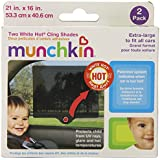 Munchkin Two White Hot Cling Shades (Discontinued by Manufacturer)