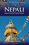 img - for Nepali-English/English-Nepali Practical Dictionary (Nepali Edition) (Hippocrene Practical Dictionary) book / textbook / text book