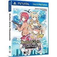BULLET GIRLS PHANTASIA (ENGLISH/ CHINESE/ JAPANESE/ KOREAN SUBS) for PlayStation Vita PS Vita