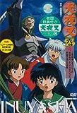 Inuyasha Season 6 Vol.4 [Japan Original] by Kappei Yamaguchi