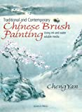 Traditional and Contemporary Chinese Brush Painting: Using ink and water-soluble media