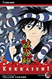 Kekkaishi, Vol. 28 by Yellow Tanabe (2011-10-11)