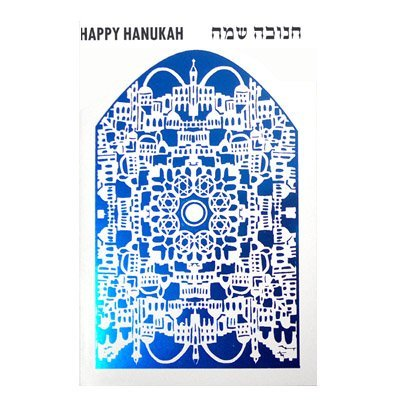 Amazon happy hanukkah greeting cards shiny blue jerusalem happy hanukkah greeting cards shiny blue jerusalem scene 12 cards and envelopes per order m4hsunfo