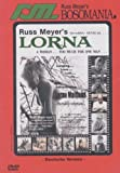 Russ Meyer Collection: Lorna [Alemania] [DVD]