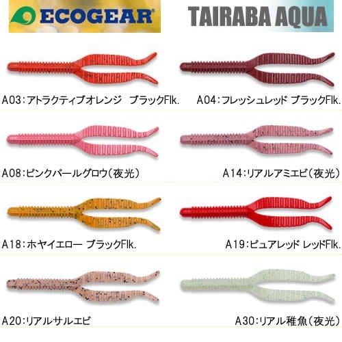 エコギア タイラバアクア フラップの商品画像