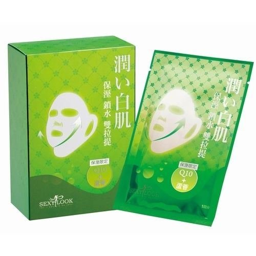 Sexylook Moisture Double Lifting Mask 10sheets, 1box Skincare Lift Face New#4225