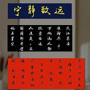 HM027 Hmayart Wan Nian Hong/Wan Nian LAN/Wan Nian HEI Xuan Paper (Black)