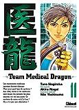 Team Medical Dragon, Tome 11