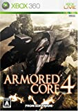 Armored Core 4 [Japan Import] by From Software