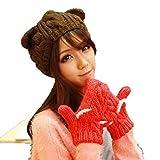Usstore Women's Lady Winter Warm Cat Ears Hemp Knitted Berret Hat