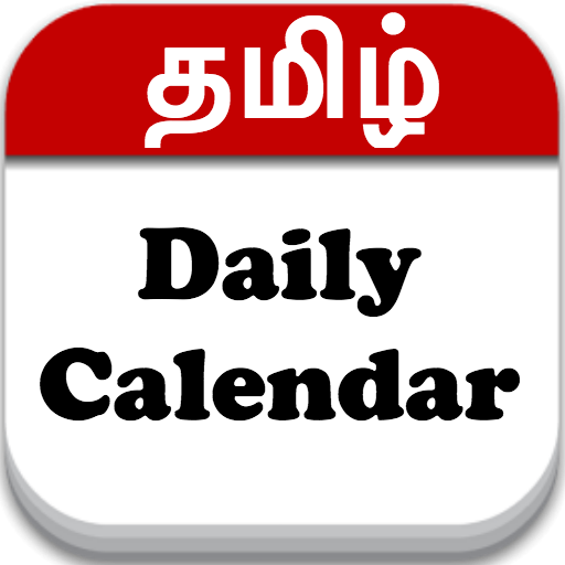 1978 Calendar Tamil.Tamil Calendar Amazon Ca Appstore For Android