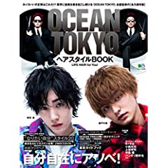 OCEAN TOKYO 表紙画像