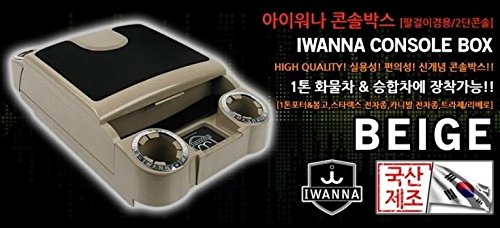 IWANNA Car Center Console Box Beige Cup Phone Drink Sunglass Holder Tray Armrest Drawer Mini Van Truck Starlex Porter Wagon Carnival SUV RV Bongo Trajet Universal Made in - Sunglasses Porter