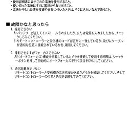 Amazon Photoolex T7c キャノン 2 4g 無線 シャッター 液晶lcd タイマー機能付き リモコン ワイヤレス リモートコントローラー Canon Eos 1v 3 1d 1ds 1ds Mark Ii 1ds Mark Iii 1d Mark Ii 1ds 10d d 30d 40d 50d 5dなどに対応 Pdf日本語取扱説明書あり