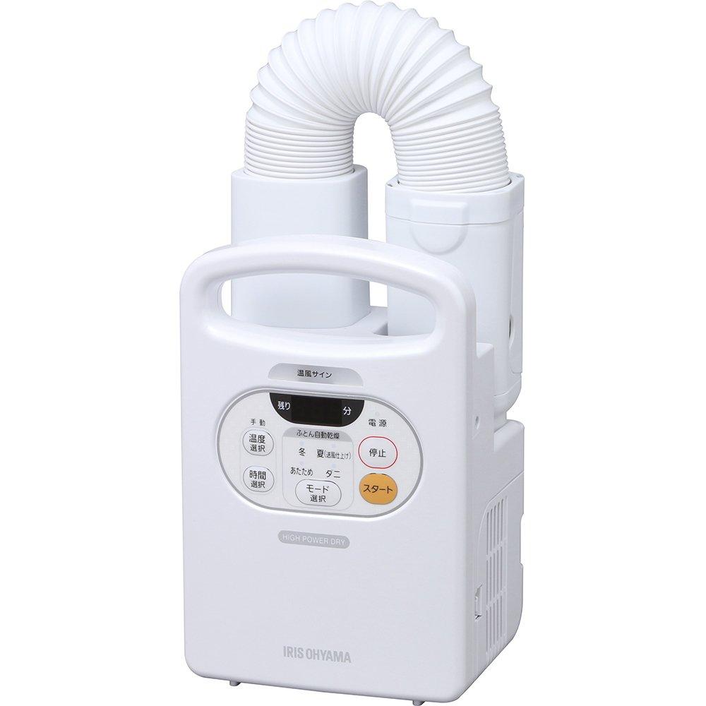 アイリスオーヤマ FK-C2 ふとん乾燥機 カラリエ