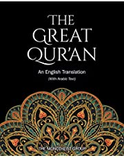 The Great Qur'an: An English Translation (with Arabic Text)