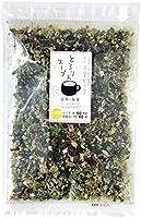 昆布専門問屋 源蔵屋 とろりんスープ昆布と海藻 うめ味 200g×1袋 [約50杯分] わかめスープ 海藻スープ
