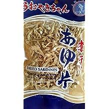 Dried Sardines Niboshi