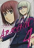 ARACHNID - Vol.4 (Gangan Comics JOKER) - Manga