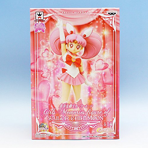 Sailor Moon Girls Memories figure of SAILOR CHIBI MOON Sailor Chibi Moon Chibiusa anime Figures Collectibles prize Banpresto (Anime Chibi Figures compare prices)