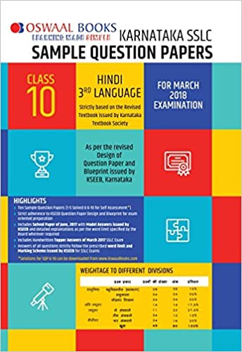 Oswaal karnataka sslc sample question papers for class 10 hindi oswaal karnataka sslc sample question papers for class 10 hindi 3rd language march 2018 exam amazon panel of experts books malvernweather Images