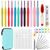 ALL-in-One Crochet Hooks Set PLUS Large-Eye Blunt Needles Yarn Knitting with Case