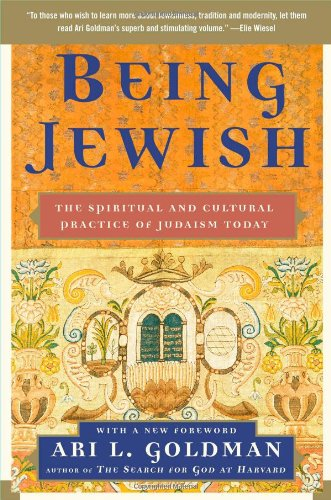 Being Jewish: The Spiritual and Cultural Practice of Judaism Today ebook