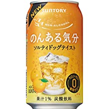 Mood Salty Dog taste 350ml ~ 24 this that I Suntory [Parallel import]