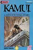 Legend of Kamui, The, Edition# 8