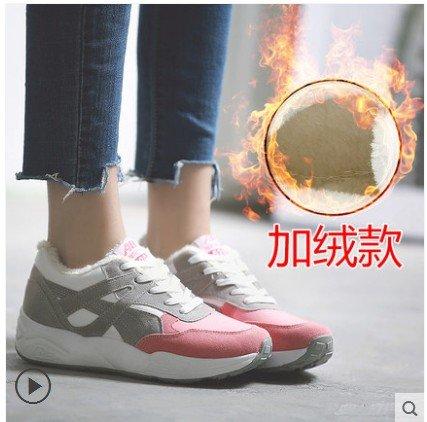 GUNAINDMX GUNAINDMX GUNAINDMX   Sneakers/Ladies/Schuhes/Farbeing/High/Casual/Sneakers/Spring/Autumn/Tourism Pink (thickened and velvet) 5dbd1d
