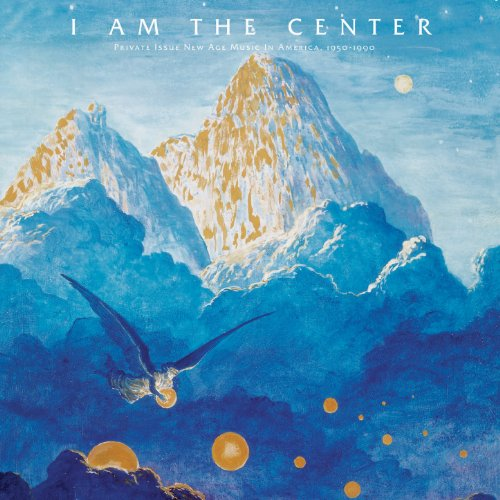 I Am the Center: Private Issue...