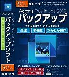 Acronis Acronis True Image 2019 3 Computers
