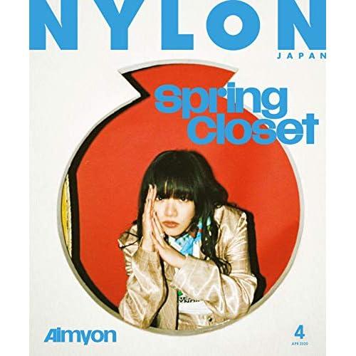NYLON JAPAN 2020年4月号 表紙画像