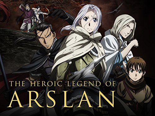the heroic legend of arslan serien stream
